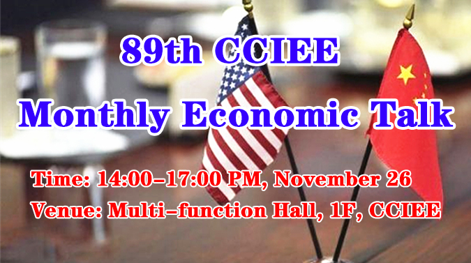 Agenda for the 89th CCIEE Monthly Economic Talk