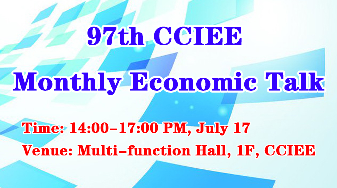 97th CCIEE Monthly Economic Talk (Agenda)